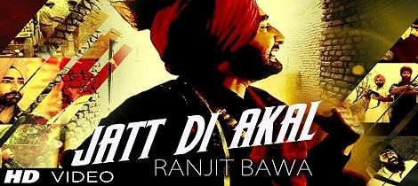 Jatt Di Akal Ranjit Bawa Punjabi Song Guitar Chords