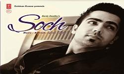 Soch Guitar Chords Hardy Sandhu