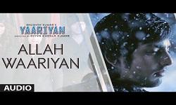Allah Waariyan Guitar Chords