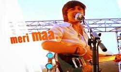 Meri Maa Guitar Chords Yaariyan KK Reprise