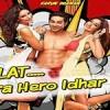 Palat Tera Hero Idhar Hai Guitar Chords