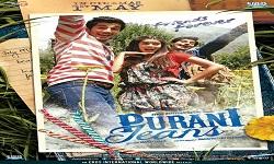 purani jeans nd guitar A nostalgic song in hindi.