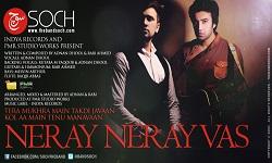 Neray Neray Vas Guitar Chords Soch