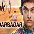 Dil Darbadar Guitar Chords PK Aamir Khan