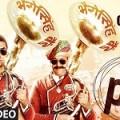 Tharki Chokro Guitar Chords PK Aamir Khan