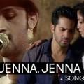 Jeena Jeena Guitar Chords Badlapur
