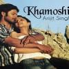 Khamoshiyan Guitar Chords Khamoshiyan