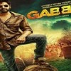 Coffee Peetey Peetey Guitar Chords Gabbar Is Back