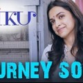 Journey Song Guitar Chords Piku