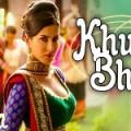 Khuda Bhi Guitar Chords Ek Paheli Leela Mohit Chauhan
