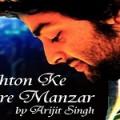 Rishton Ke Saare Manzar Guitar Chords Arijit Singh