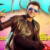 Therikkudhu Masss Guitar Chords Masss