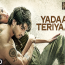 Yadaan Teriyaan Guitar Chords Hero