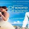Dheere Dheere Guitar Chords Yo Yo Honey Singh